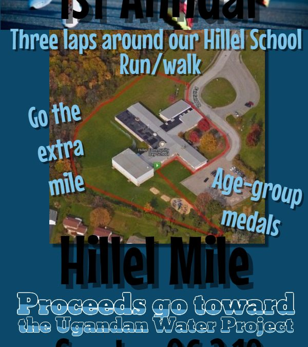 Hillel Community Day School Mile Run/Walk for Uganda!