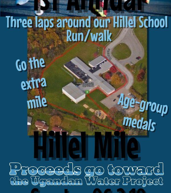 Hillel Community Day School Mile Run/Walk for Uganda!
