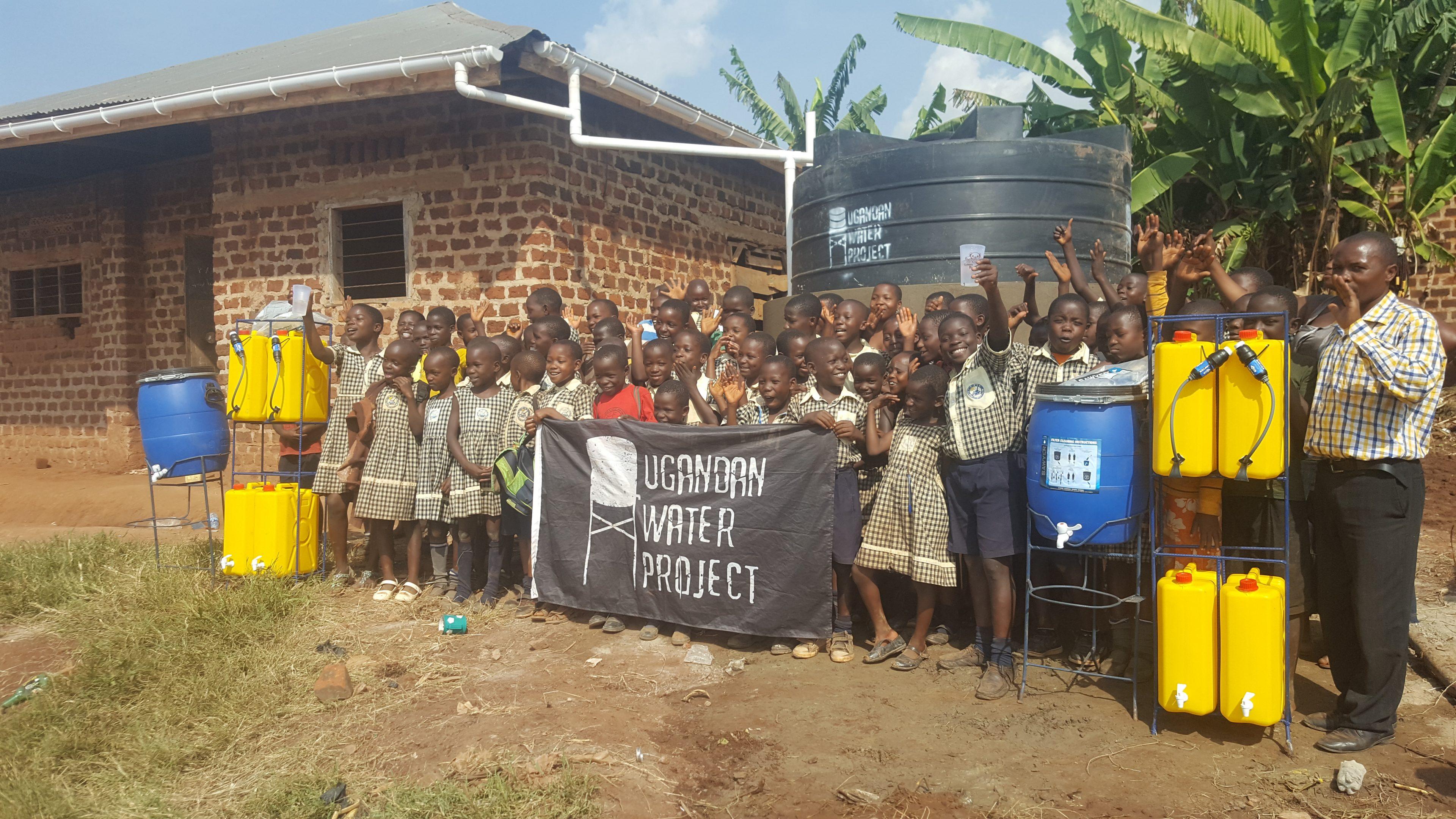 F 109 Rauli Kiwanuka Nursery & Primary School